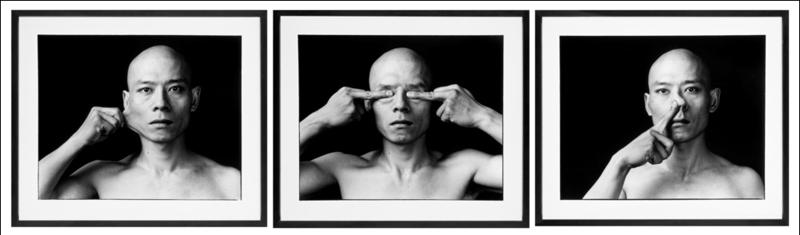 HUAN, Zhang. Skin, 1998.