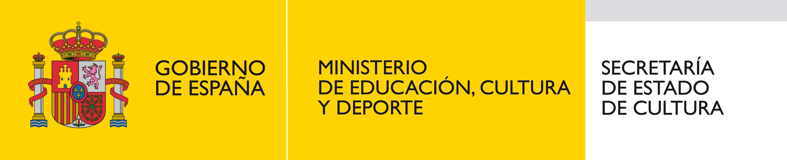 El proyecto cuenta con el apoyo del Ministerio de Educación, Cultura y Deporte.