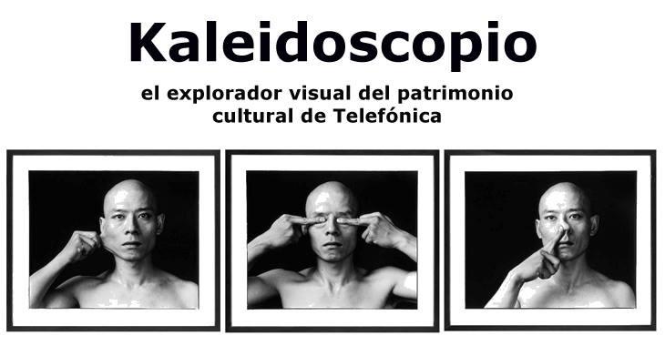 Colecciones Artisticas y Tecnologicas