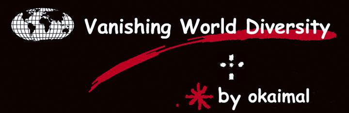vanishing-wold-diversity-logo