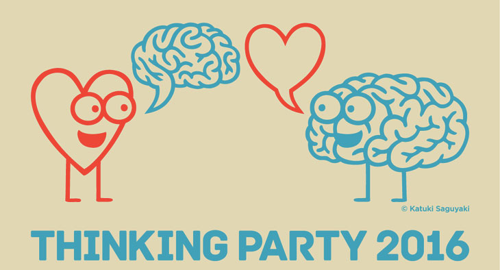 Thinking Party 2016: Neuro... ¿queeeeé?
