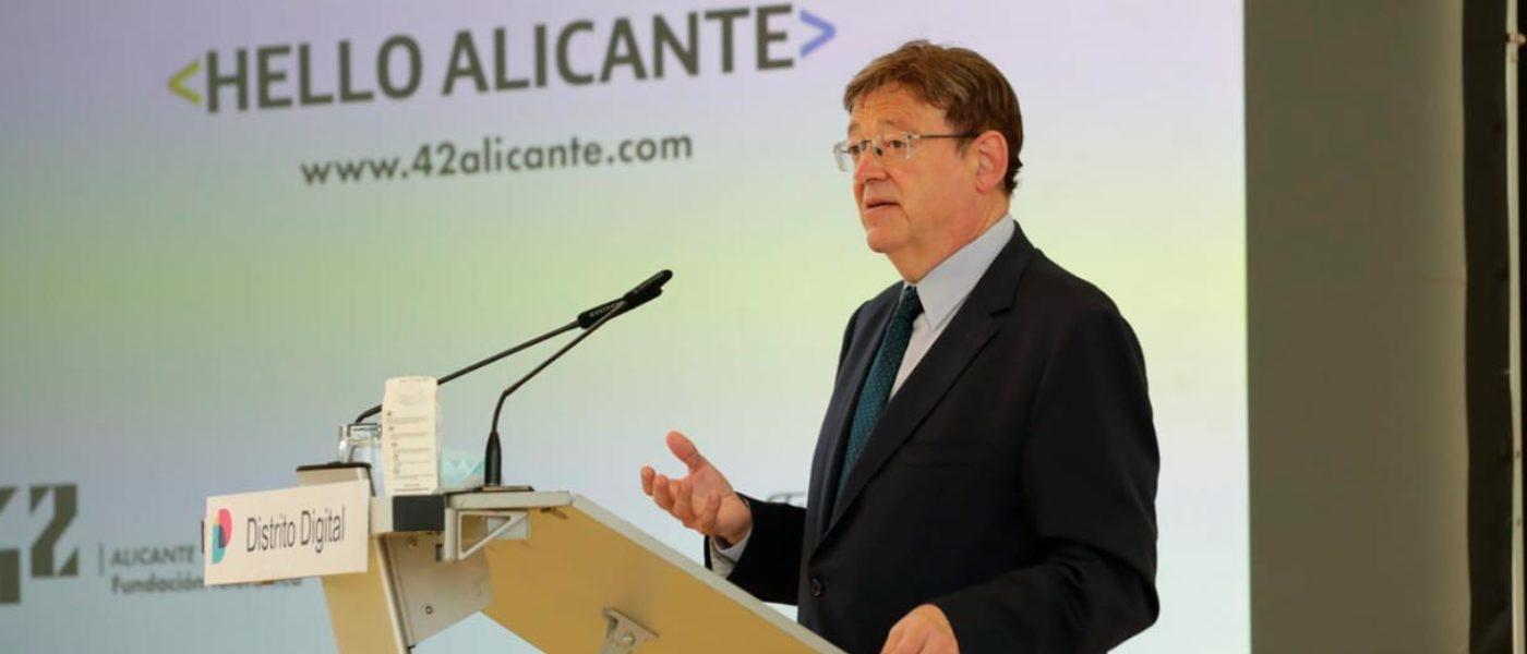 El campus 42 Alicante abrirá sus puertas en 2021 con capacidad para 600 alumnos