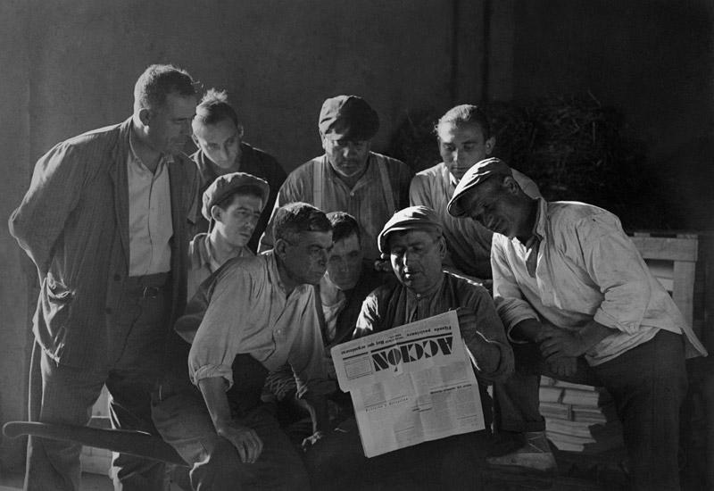 ©Antoni Arissa. Sin título, 1930-1936. Colección Telefónica.