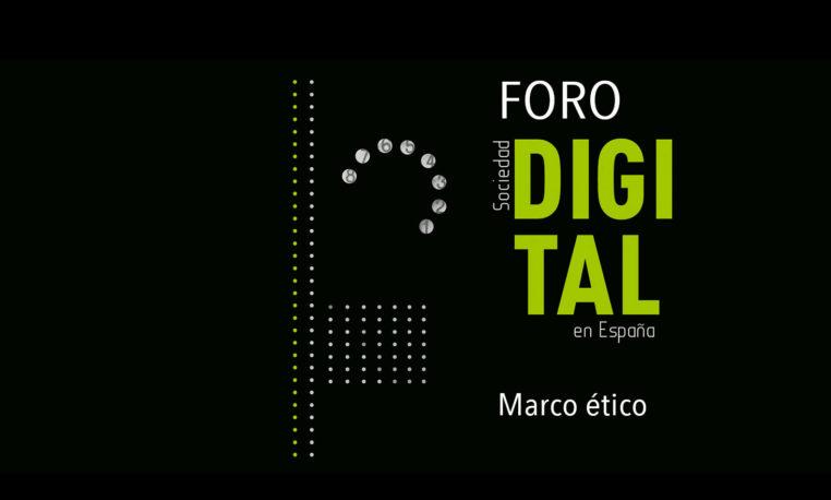 #ForoSociedadDigital 2020: El marco ético