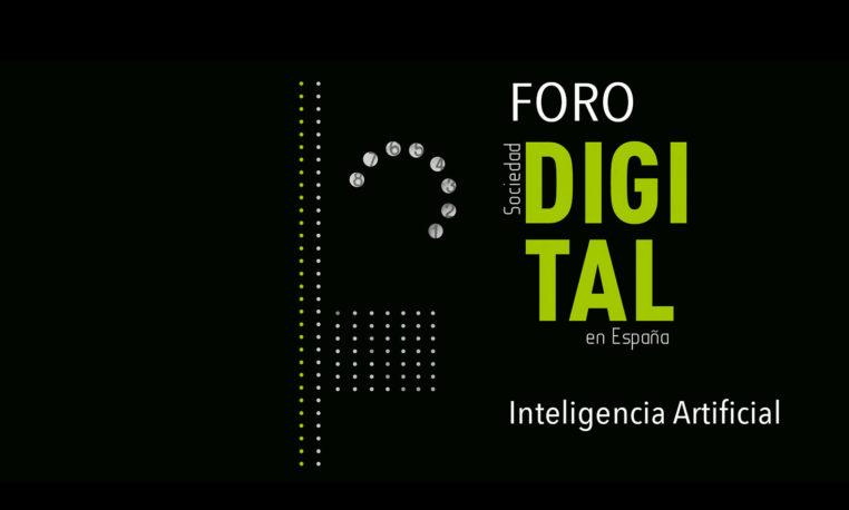 #ForoSociedadDigital 2020: Inteligencia Artificial