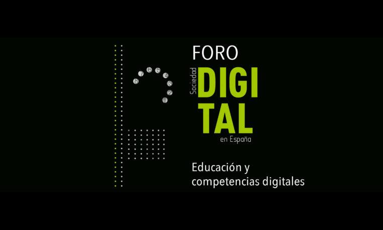 #ForoSociedadDigital 2020: Educación y competencias digitales